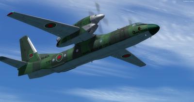 Antonov UN 32 FSX P3D  15
