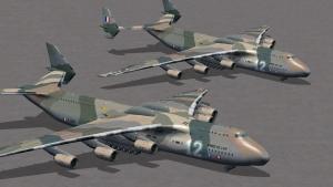 I-Yemen ye-225 2