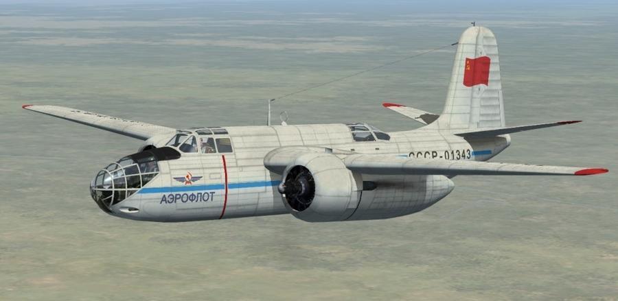 Javob Aero53