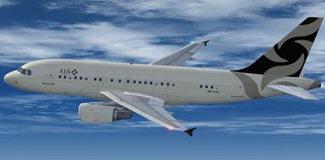 New ! PA Airbus A318-112 CJ Elite Al Jaber Aviation FSX