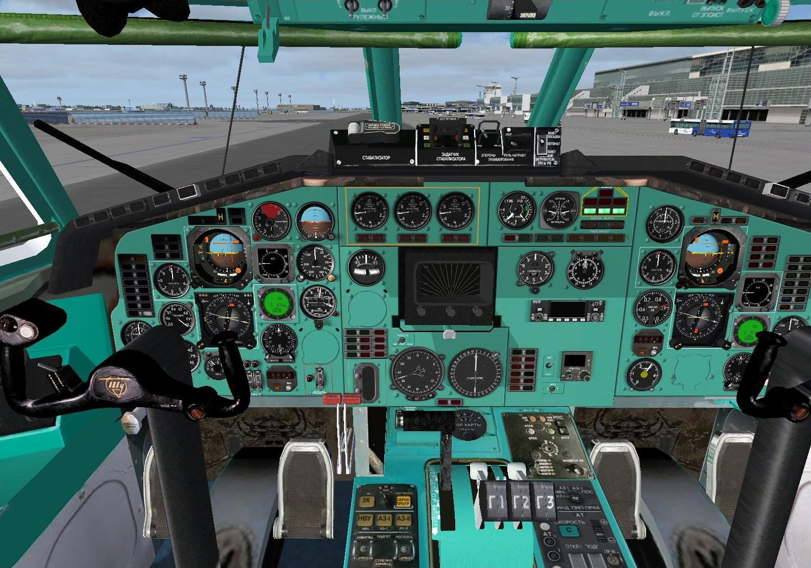 Cockpit xp v2 free download