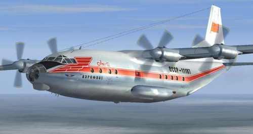 Antonov An-12BK Cub v2 FS2004