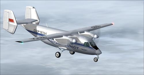 አንቶኖቭ አንድ-28 FSX-ሀ & P3D