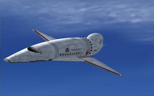 Boeing 7072 Orion Supersonic usafiri FSX