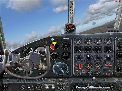Myasishchev VMT Atlant 0GT FS2004