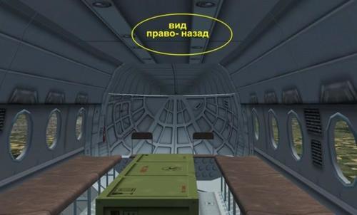 Mi-8MT Hip version 4.1 FS2004