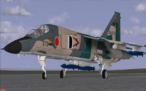 Mitsubishi F-1 FS2004