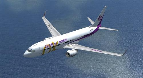 Posky Boeing 737-800 Okay Airways FSX