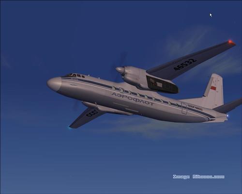Antonov se-24RV FS2004