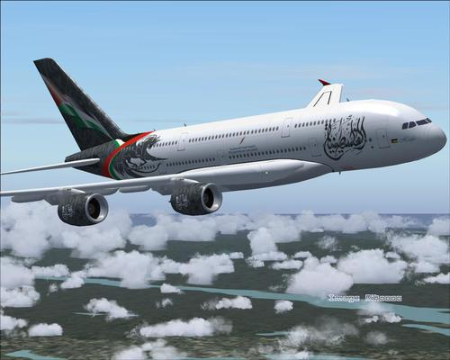 Airbus A380 Palestinian Airlines FS2004
