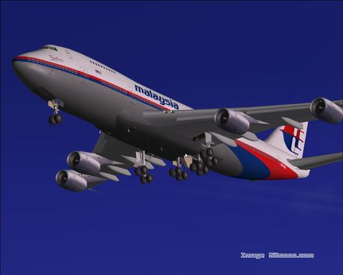 Boeing 747-236B Malaysia Airlines FS2004